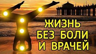 видео Мужчина после сорока: правила жизни для поддержания здоровья и сил.. Обсуждение на LiveInternet