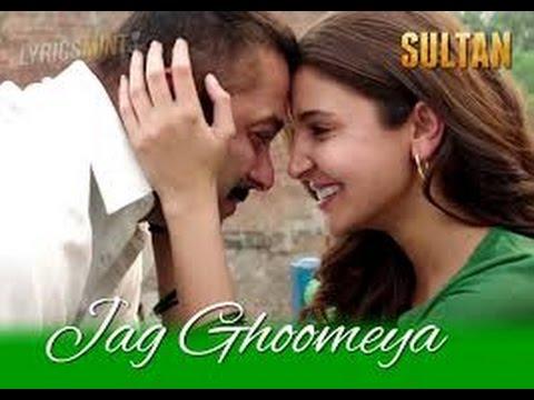 JAG GHOOMEYA Sultan Songs | Salman Khan | Rahat Fateh Ali Khan | Full Song Lyrics Video