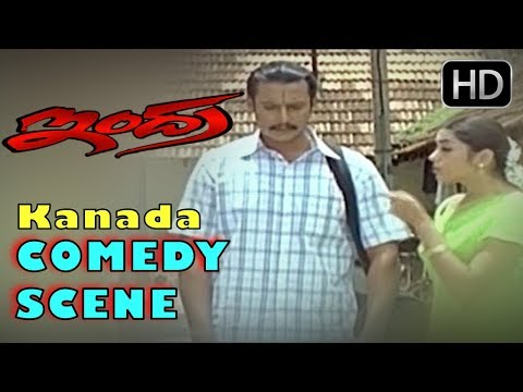 Bullet Prakash comedy scenes with Darshan in temple | Kannada Comedy Scenes | Indra Kannada Movie