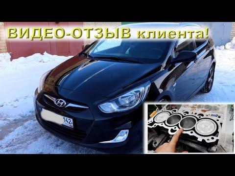 2600 км из Новокузнецка на ремонт - Солярис 290 ткм