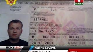 Шопинг по чужому паспорту. Зона Х