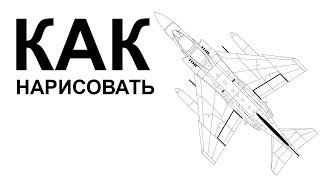 Картинки самолетов. КАК карандашом НАРИСОВАТЬ САМОЛЕТ(Как нарисовать самолет поэтапно карандашом для начинающих за короткий промежуток времени. http://youtu.be/b9f0ygekvrQ..., 2015-06-23T11:15:19.000Z)