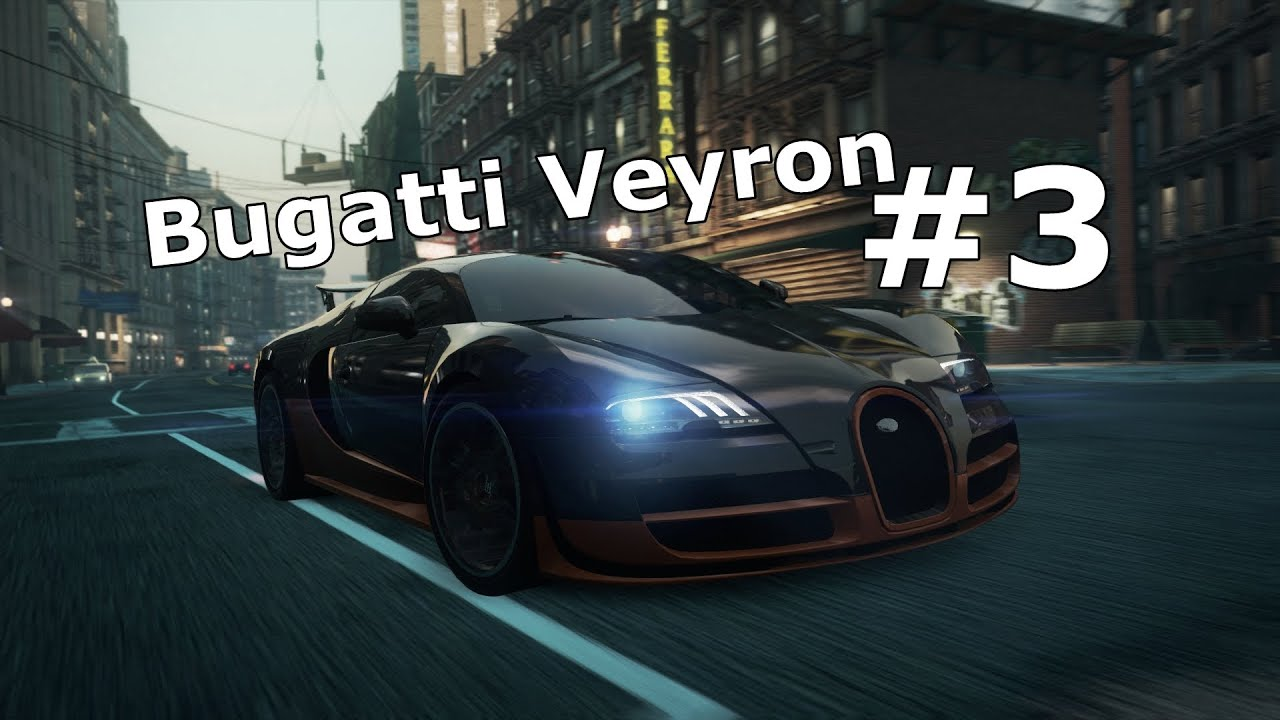 maxresdefault Mesmerizing Bugatti Veyron Nfs Most Wanted Cars Trend