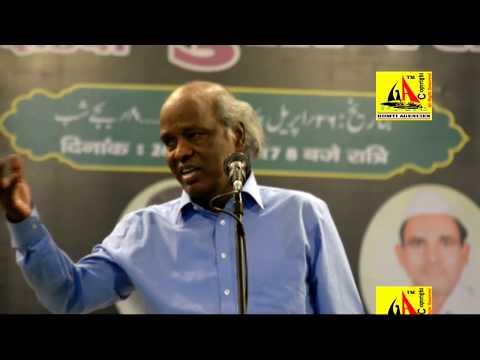 Dr Rahat Indauri Latest Etah Aligarh Mushairah-2017