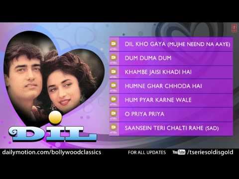 Dil Full Songs  Aamir Khan, Madhuri Dixit  Jukebox