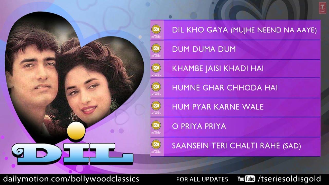 Download Dil Full Songs | Aamir Khan, Madhuri Dixit | Jukebox
