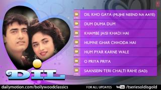 dil full songs aamir khan madhuri dixit jukebox