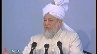 Friday Sermon 21 February 1997