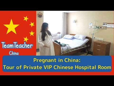 A Tour of Private Chinese Maternity Hospital VIP Room