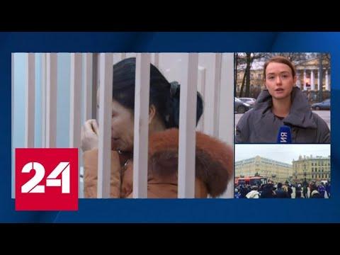 Одиннадцати обвиняемым в теракте в петербургском метро огласят приговор - Россия 24