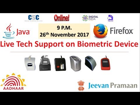 Live Stream On Biometric Device Driver Installation