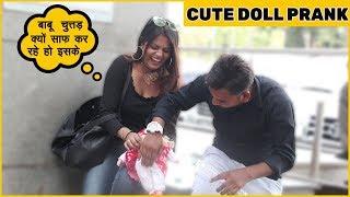 Cute Doll Prank On Girls Prank | Funky Joker