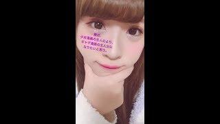 20171112 NMB48 明石奈津子 東由樹 石塚朱莉 太田夢莉 川上千尋 日下こ...