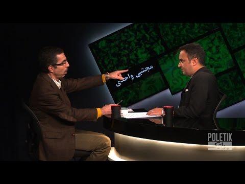 Poletik Interview with Mojtaba Vahedi - مصاحبه کامل پولتیک با مجتبی واحدی
