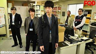 健人(坂口健太郎)が1997年に起きた連続殺人事件を再捜査することにな...
