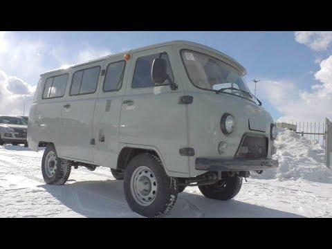 2018 УАЗ 220695 «Буханка». Обзор (интерьер, экстерьер, двигатель).