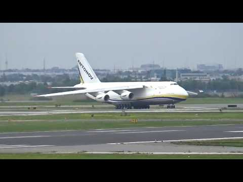 Spotting at Toronto Airport with Antonov 124 July 19, 2017