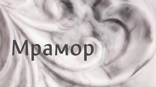 Мрамор: мыло своими руками из основы для свирлов *Мыловарение*