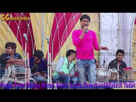 Shayri & Anchoring By Deepak & Sanjay Sahil, New Bhojpuri Program