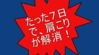 詳細はこちら⇒http://www.infotop.jp/click.php?aid=116245&iid=39886 ...
