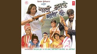 Video Hari Bhari E Dharti Dekha download MP3, 3GP, MP4, WEBM, AVI, FLV November 2017