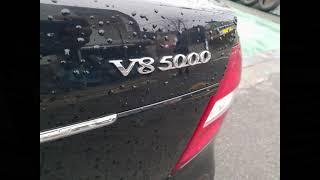 체어맨 v8 5000 외벨트 교환