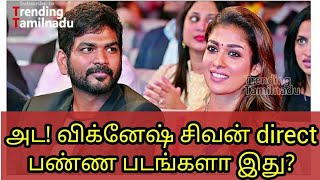 Vignesh Shivan | Movies Directed | Tamil Movies | Birthday  Tribute