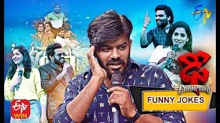 Dhee Champions Funny Jokes All in One September month 2020 | Sudheer | Rashmi | Varshini | Aadi |ETV