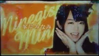 CRぱちんこAKB48 金の板野友美カットインと峯岸みなみ