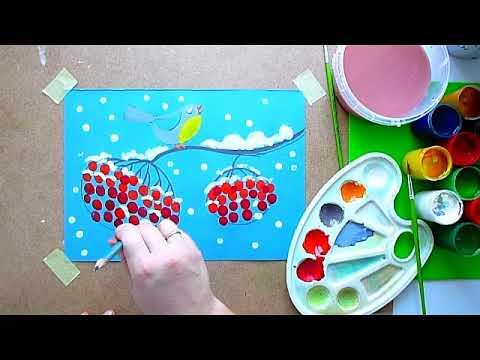 1 клас. Мистецтво. Малюємо зимову гілочку калини, Тема: Моя країна - Україна