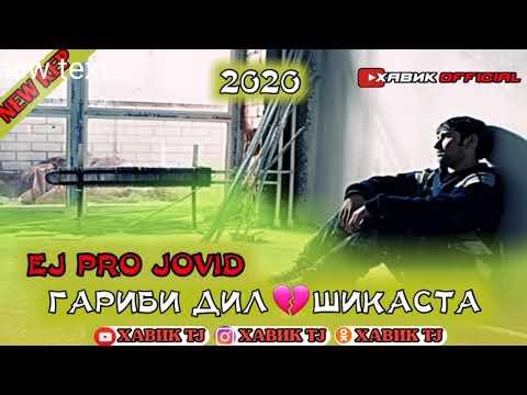 ГАРИБИ ДИЛ 💔 ШИКАСТА / АНА РЕПИ ОШИКИ / ХИТ 2020 / EJ PRO JOVID