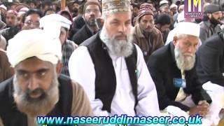 Thahafuz-E-Namoos-E-Risalat Wa Khtham-E-Nabuwat Seminar - Golra Sharif - 2015 Part 1 of 2