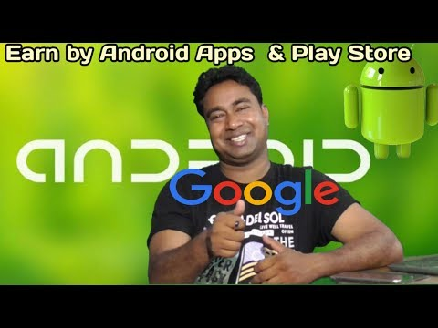 Create Android app !! Earn form Google Play & Admob Ads !! Tutorial - 1