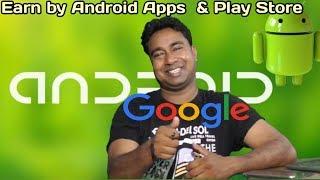 Create Android app !! Earn form Google Play & Admob Ads !! Tutorial - 1