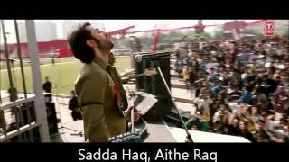 Sadda Haq with lyrics and translation (Movie: Rockstar)