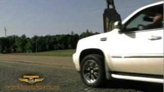 Лимузин Тур - прокат лимузинов в Харькове(Прокат лимузинов компания