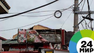 Ураган-«монстр» «Мангхут» погубил 65 филиппинцев, больше 40 – пропали. Видео - МИР 24