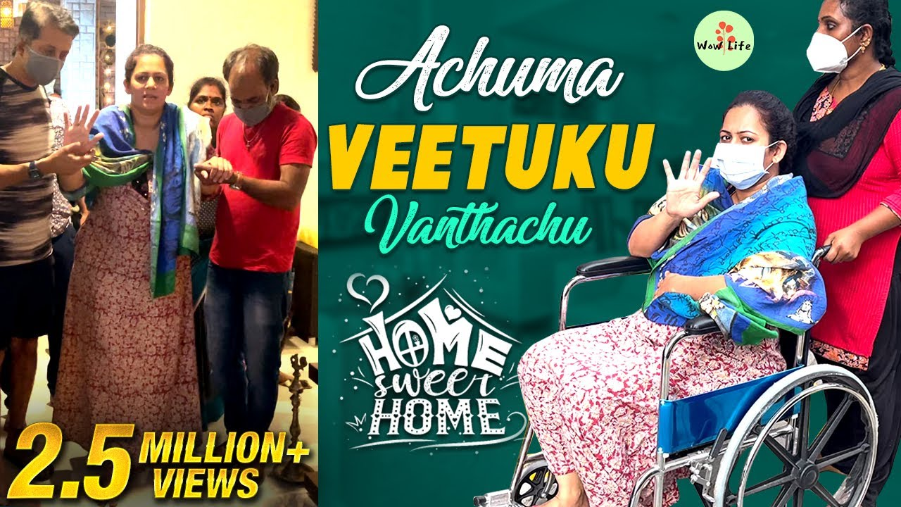 ACHUMA VEETUKU VANTHACHU | Home Sweet Home #AchumaisOK #wowlife #YouTubeFamily