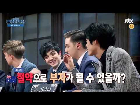 [Preview] [Abnormal Summit] 비정상회담 37회 예고편