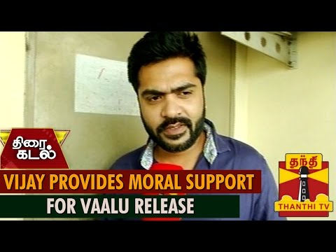 Exclusive : Vijay Provided Moral Support...