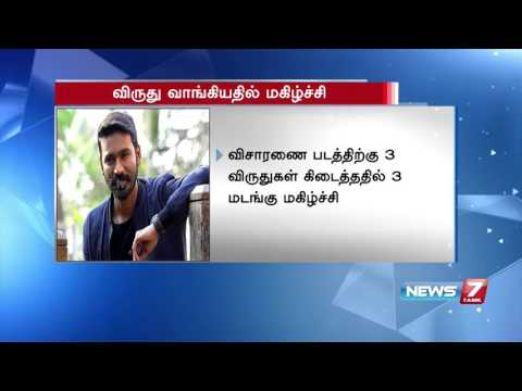Producer Dhanush is happy about national award winning movie