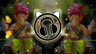 Ganesha Trance 2020 | Ganpati Bappa Music | Ganpati Song | ganesh chaturthi 2020 | Remix Songs