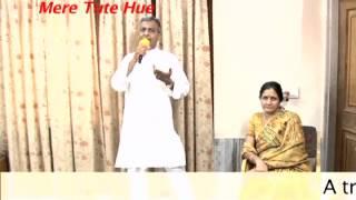 Mere Tute Hue Dil Se by Rajesh Agarwal