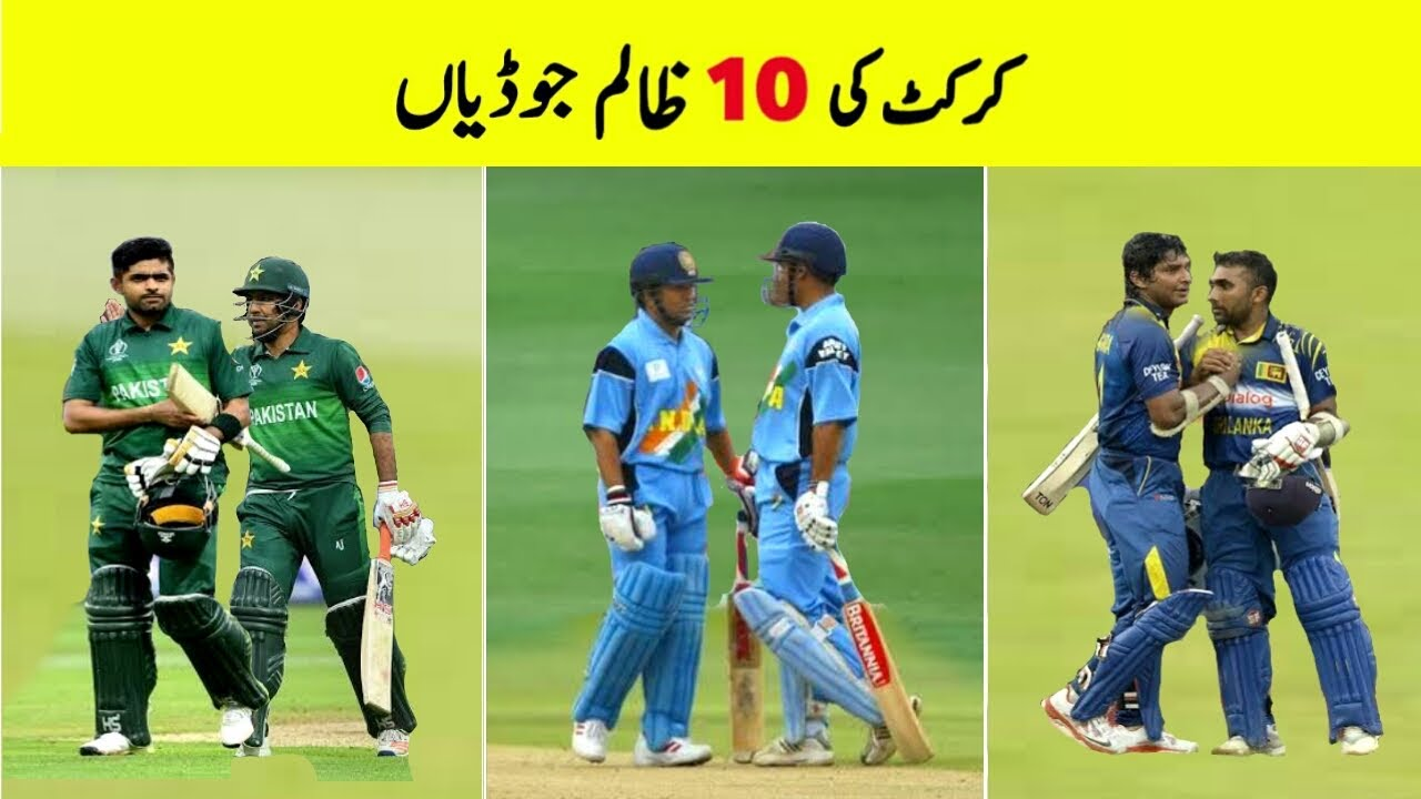 Top 10 Greatest Batting Pairs of the All Time | Pro Tv