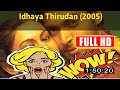 [ [MEMORIES] ] No.72 @Idhaya Thirudan (2005) #The8314arijg