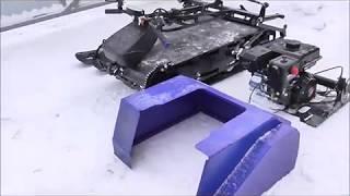 Мотобуксировщик Лидер-Вега, прототип, сборка
