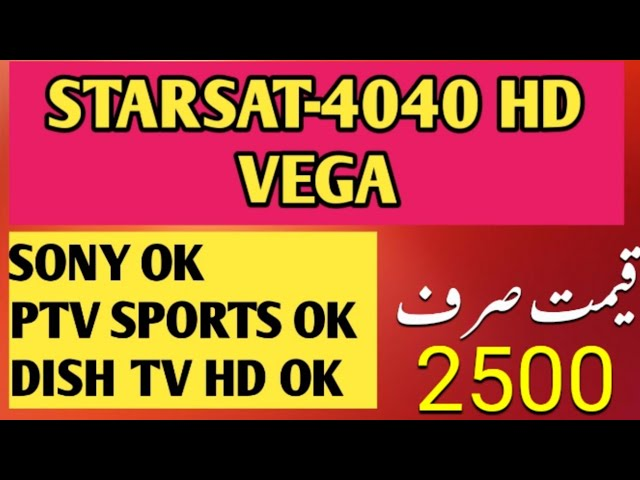 Видео: STARSAT 4040-HD VEGA FOR SONY NETWORK