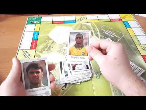 Футбольная монополия. Настольная игра.