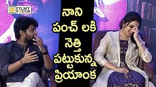 Nani Hilarious Punches to Priyanka Arul : Hilarious Video || Gang Leader Movie Team Interview