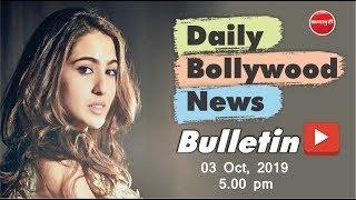 Sara Ali Khan   Deepika Padukone   Priyanka Chopra   Salman   Bollywood News   3rd Oct 2019   5 PM